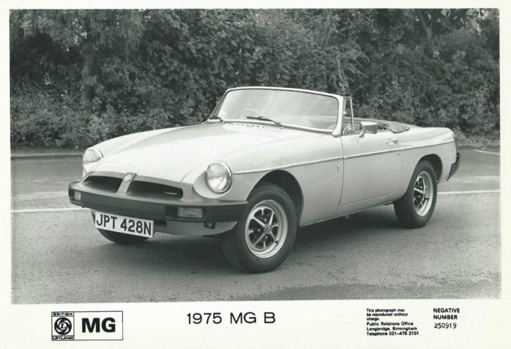 MGB-1975Neg-250919-1024x699.jpg